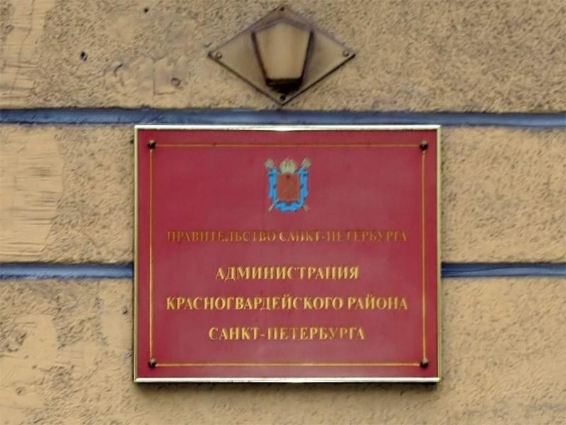 За массовые перебои с электроэнергией жители Красногвардейского благодарят Разумишкина